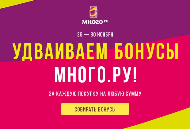 kolgotoff_banner_mnogo_620x420.jpg