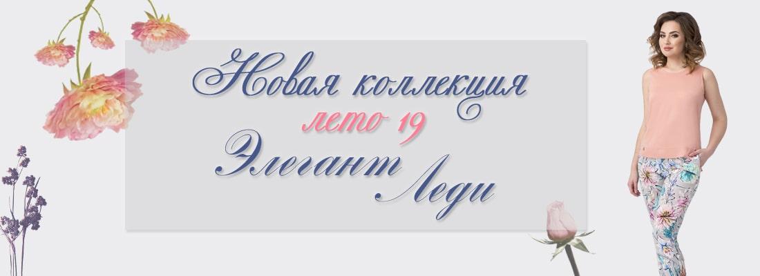 afe534ace985 Интернет магазин одежды в Москве, купить женскую одежду в интернет ...