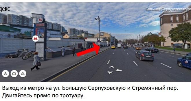 серпуховская2_1.jpg