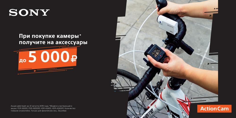 action_1000x500_.jpg