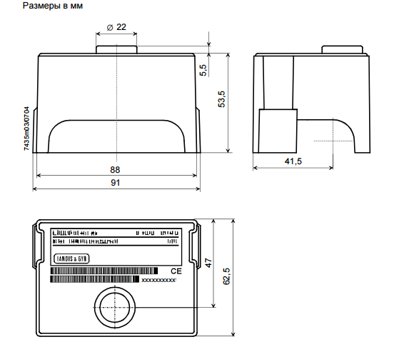 Размеры автомата горения Siemens LGB22.330A27