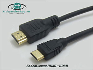 cabel-mini_hdmi-hdmi-blog.jpg