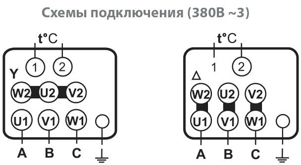схема-подключения-вр-300.jpg