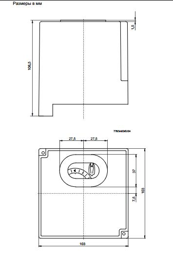 Размеры автомата горения Siemens LGK16.322A27