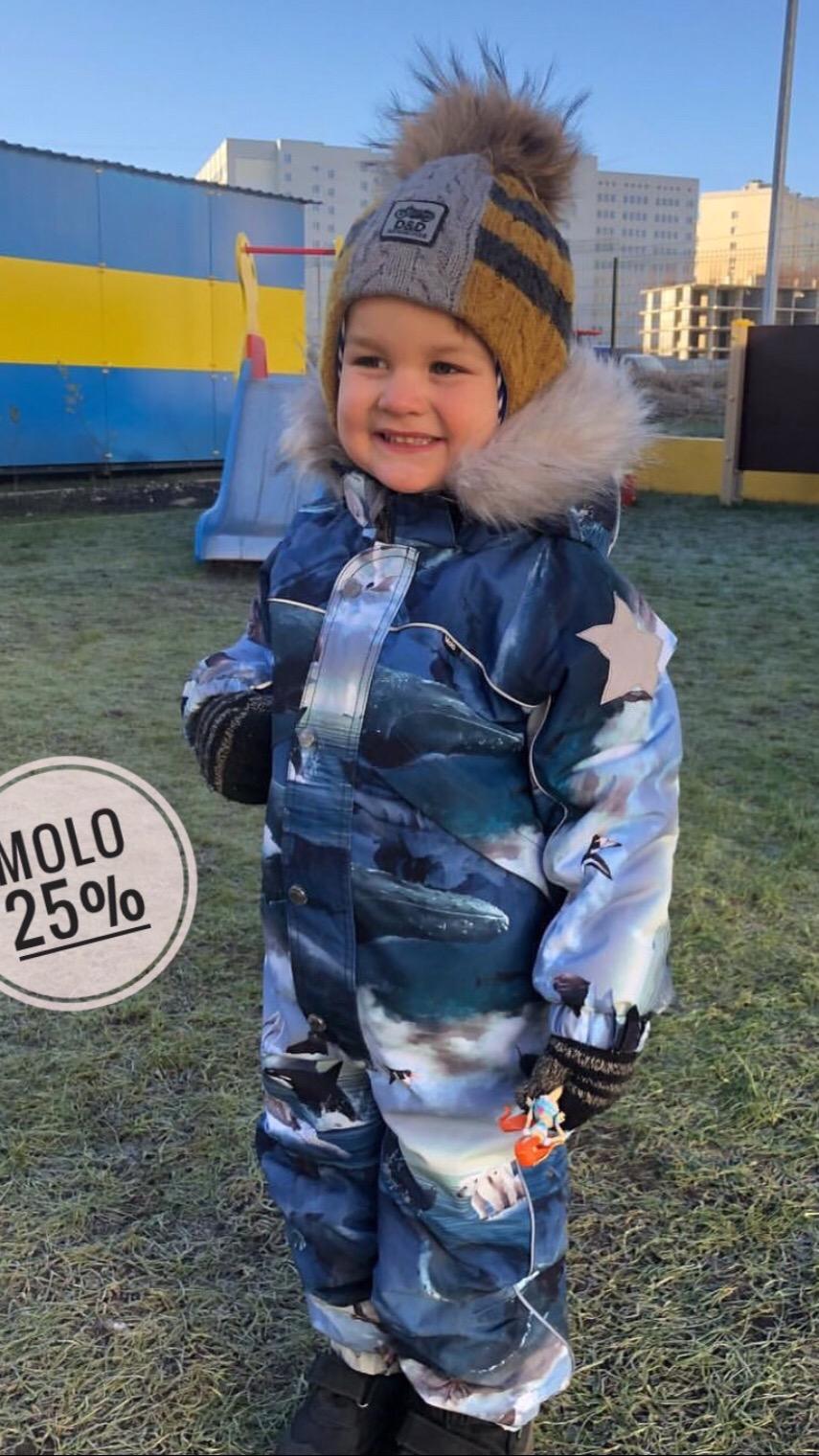 molo комбинезон зимний распродажа