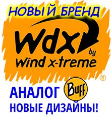 WDX_logo1.jpg