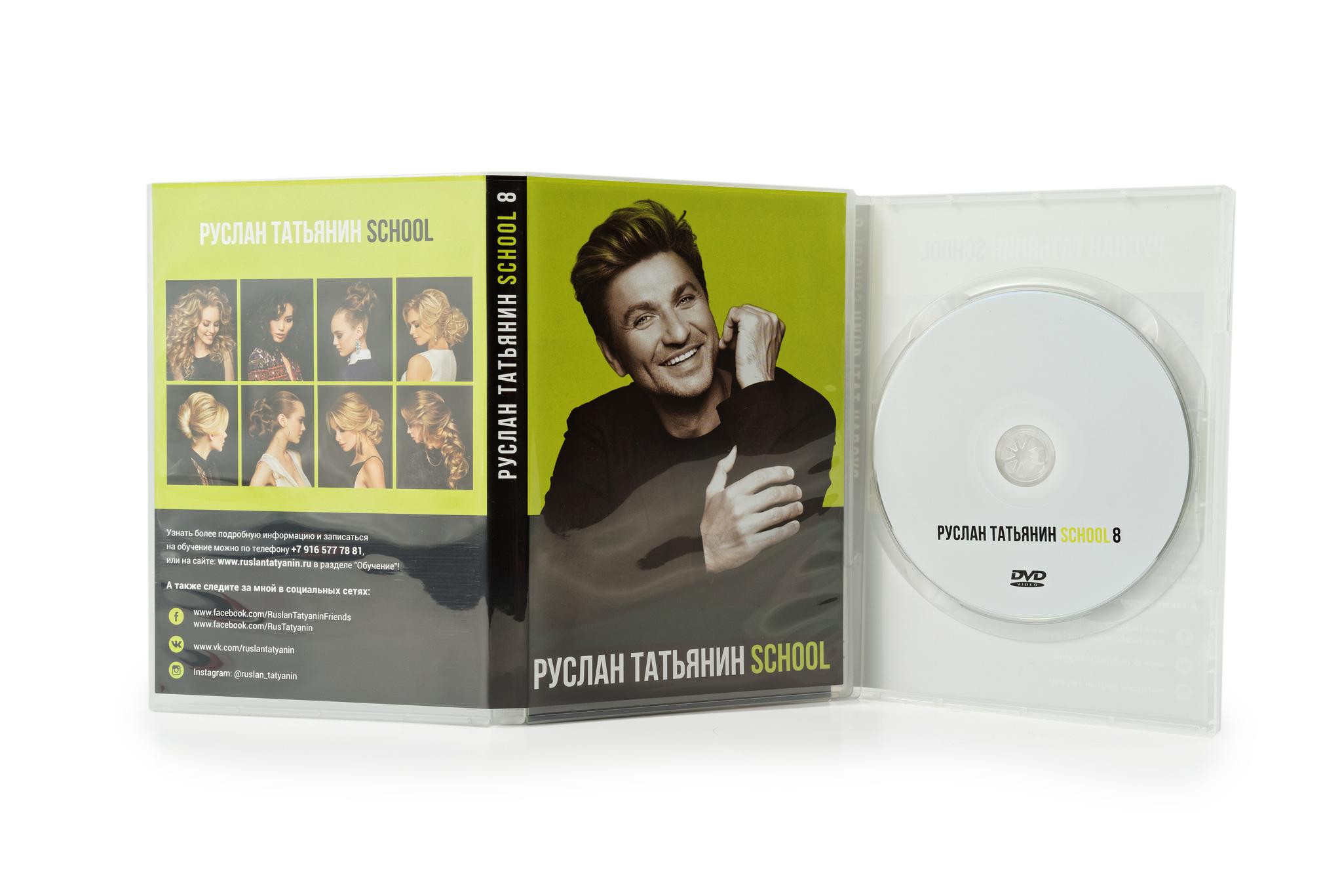 DVD Ruslan Tatyanin School 8