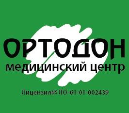 ортодон_лого.jpg