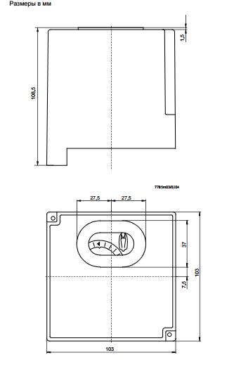 Размеры автомата горения Siemens LGK16.622A27
