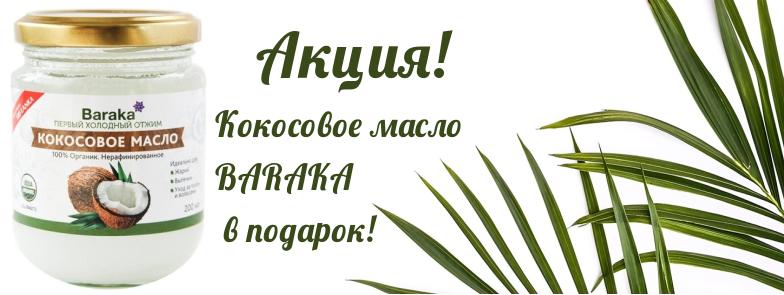 кокос.jpg