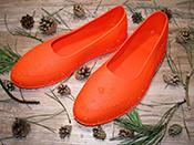 Галоши на обувь мужские оранжевые
