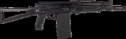 Сайга 410К/С