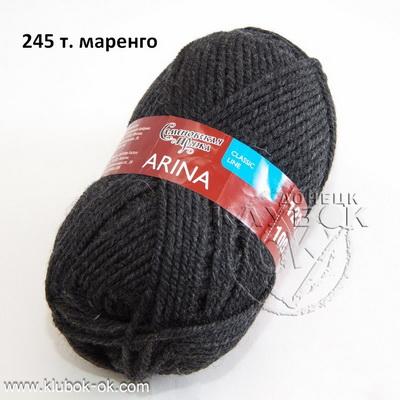 245 т.маренго Арина Семеновская