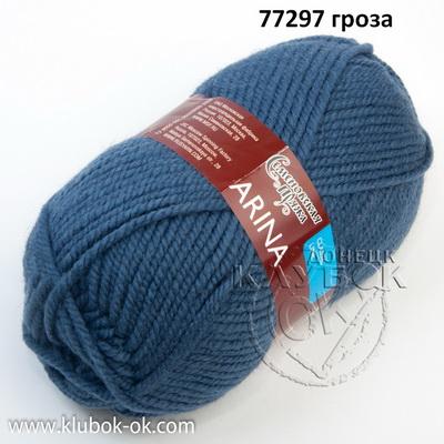 77297 гроза Арина Семеновская