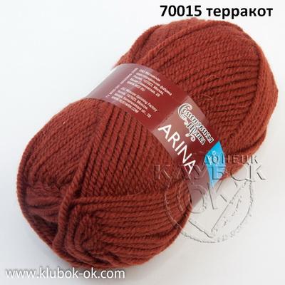 70015 терракот  Арина Семеновская