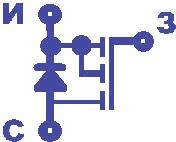 Условное графическое обозначение Р-канального MOSFET транзистора