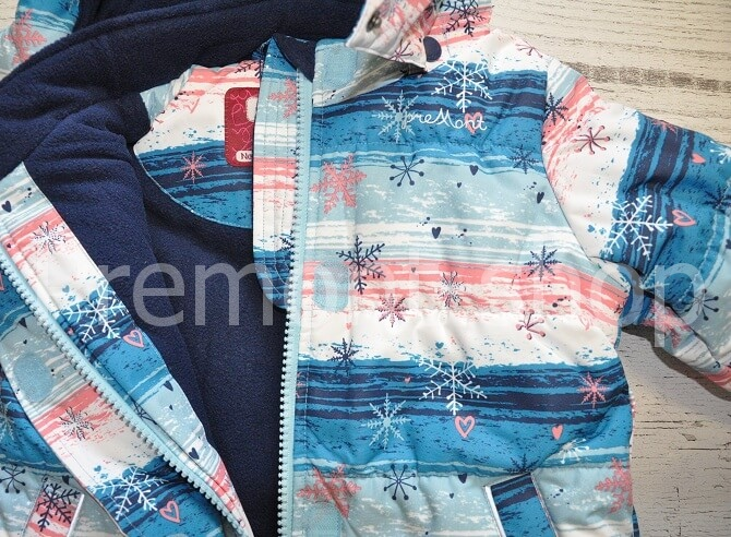 Куртка от комплекта Premont c безопасной молнией