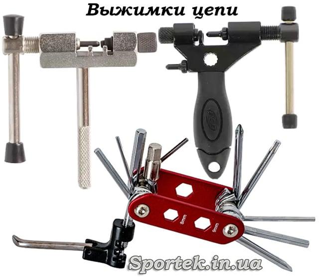 Выжимки цепи отдельно и в составе мультитула