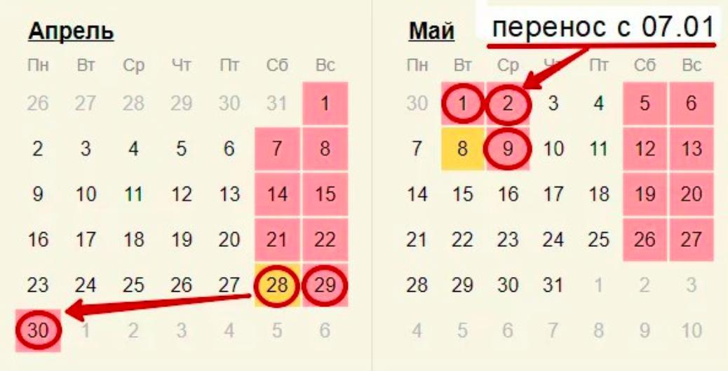 Снимок_экрана_2018-04-23_в_13.31.35.png