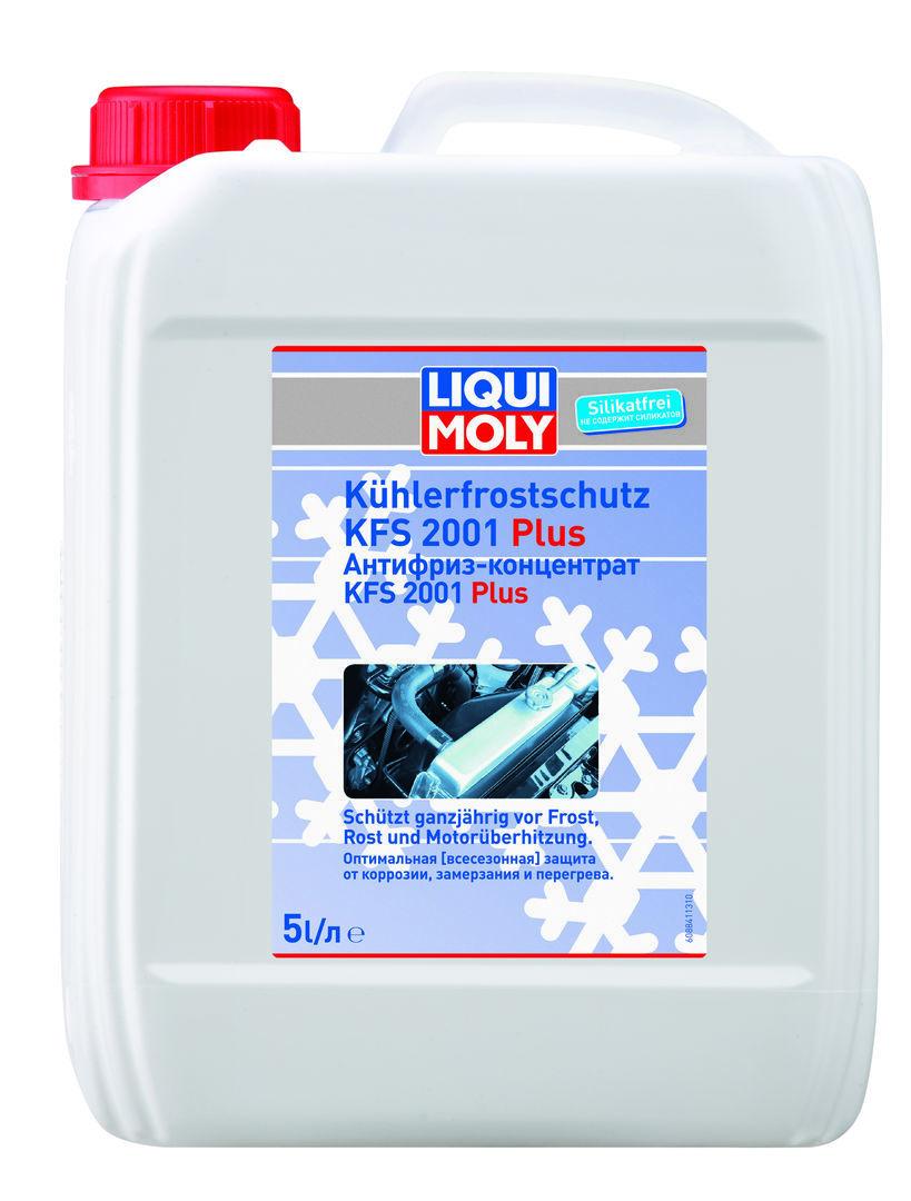 Антифриз Liqui Moly G12 +