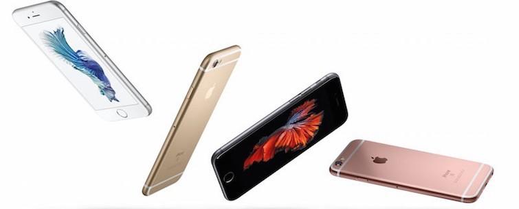 Распродажа линейки IPhone 6s