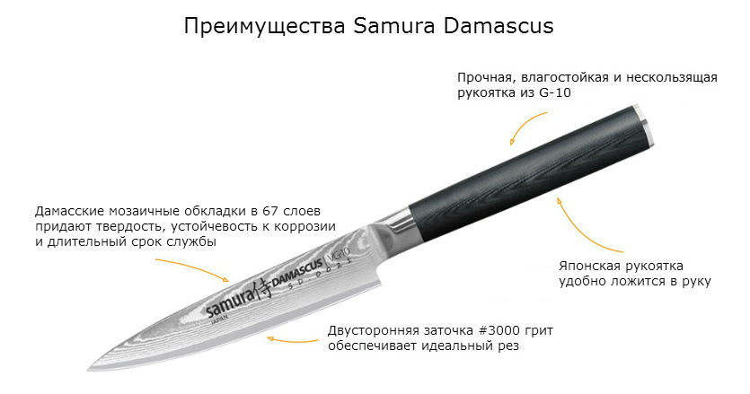 SD-0021.jpg