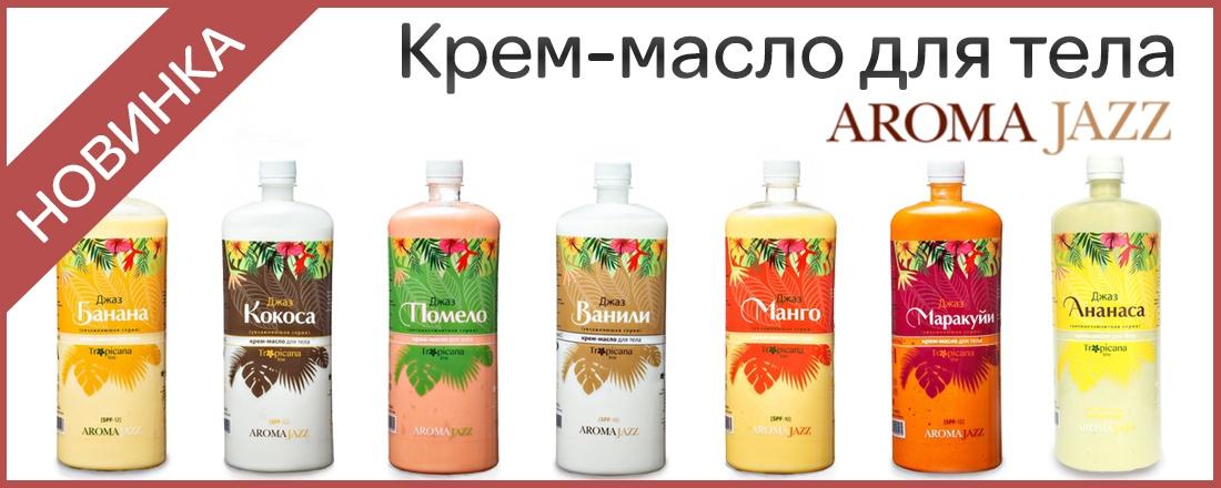 Массажные крема