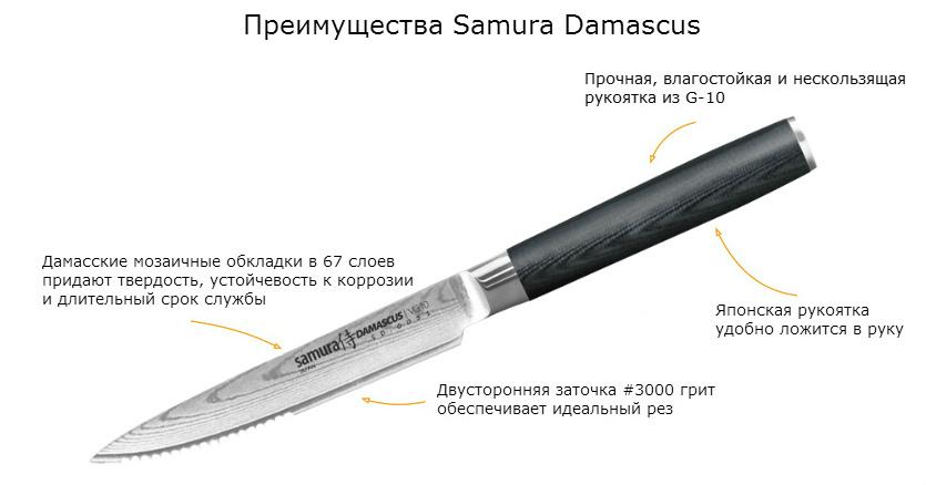 SD-0031.jpg