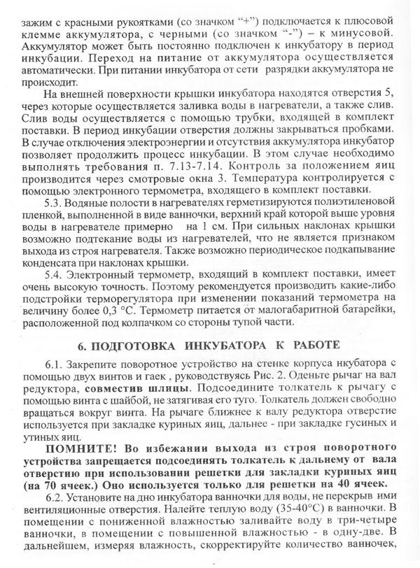 zolushka3-1.jpg
