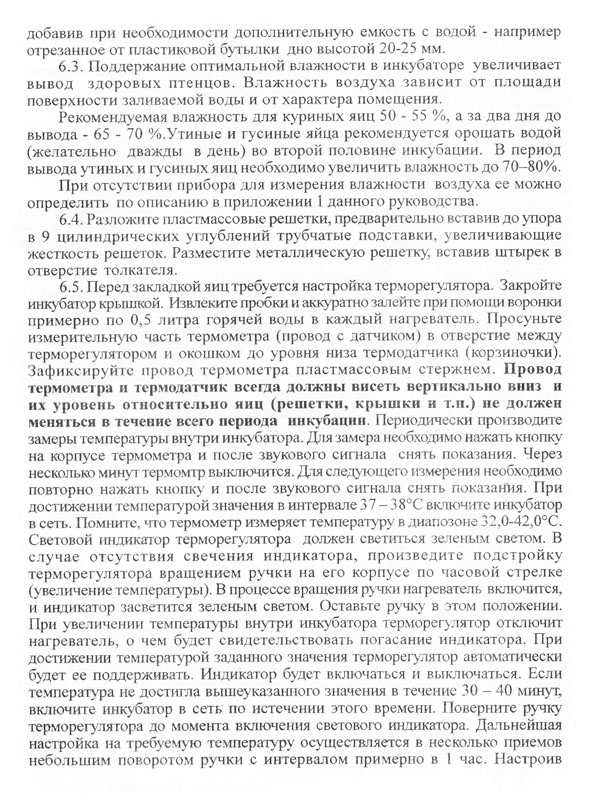 zolushka3-2.jpg
