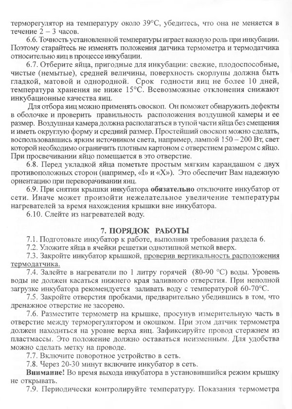zolushka4-1.jpg