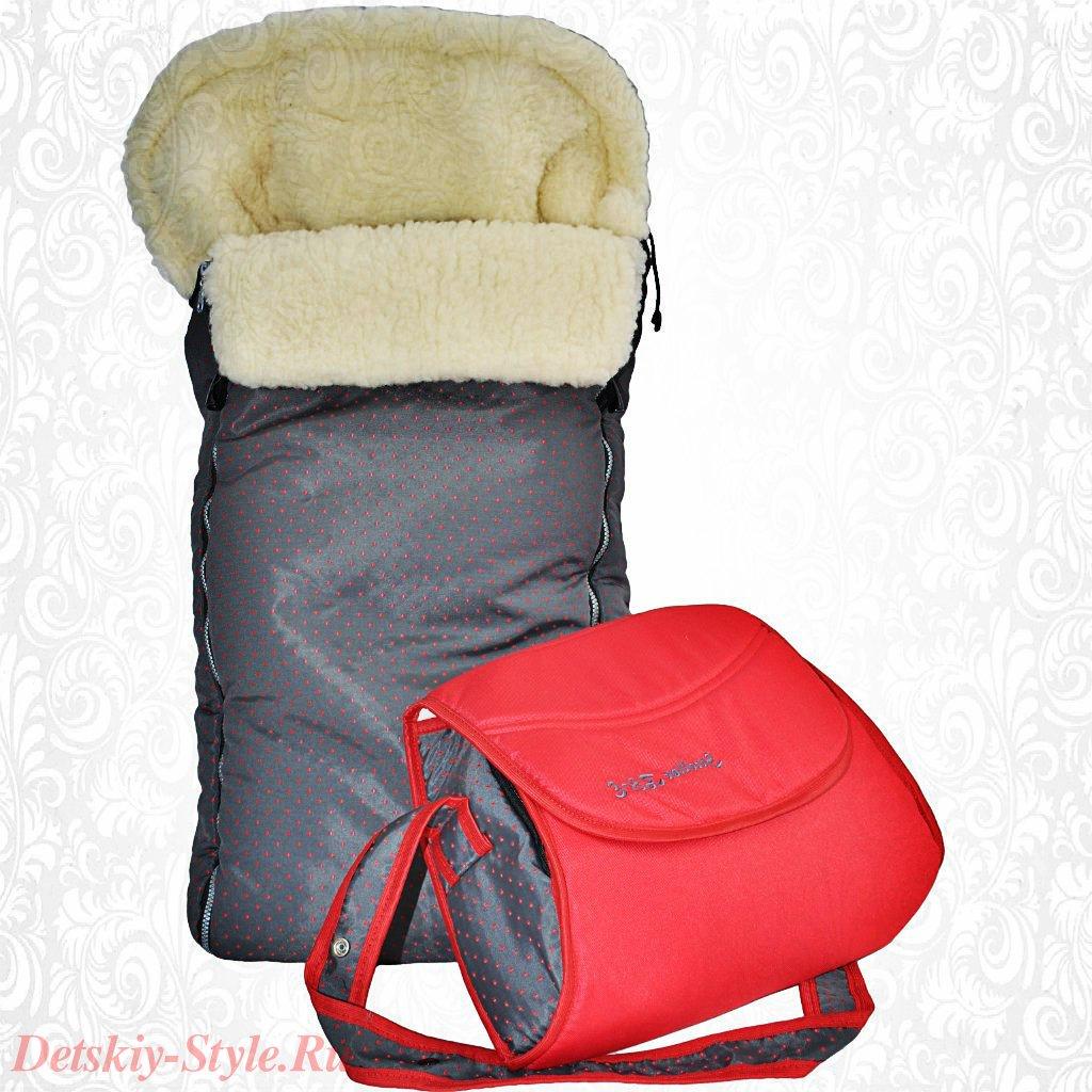 Конверт из натуральной овчины коляска Stroller Maxima Magic 2в1