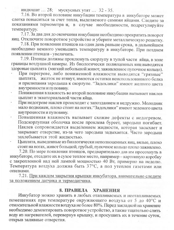 zolushka5-1.jpg