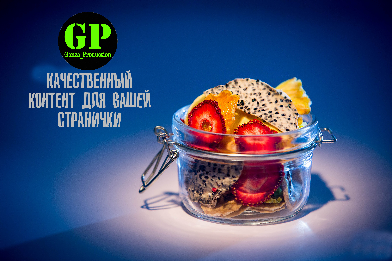 рекламная_фотосъемка_Алматы.jpg
