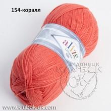 lanagold 800 154-коралл