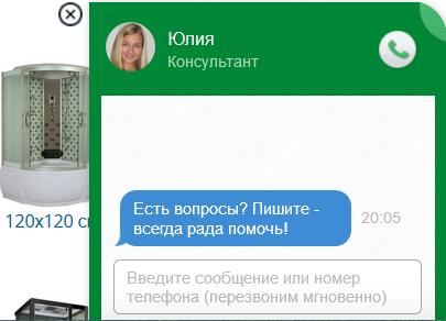2015-10-18_20-06-26_Скриншот_экрана.png