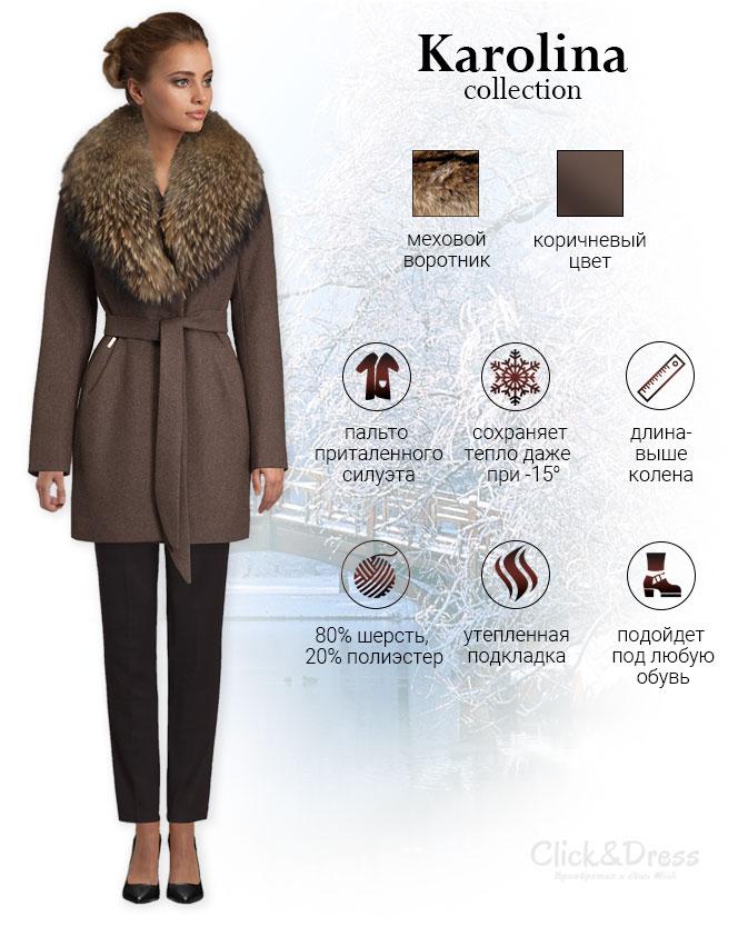 описание как купить зимнее пальто с мехом недорого