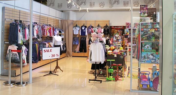 Удачное расположение магазина детской одежды – около отдела с игрушками