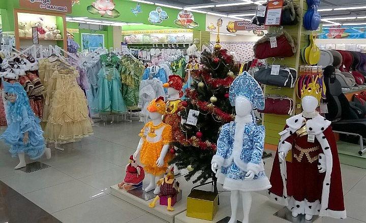 Карнавальные костюмы зачастую являются сопутствующим товаром