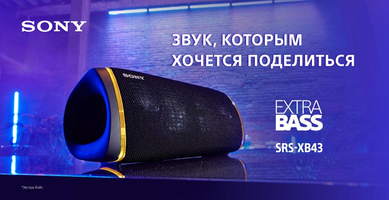 SRSXB_778x400_.jpg