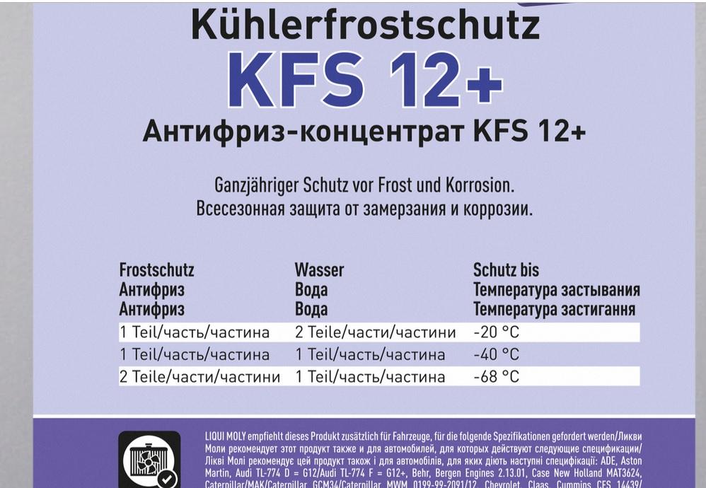 Liqui Moly KFS 12+