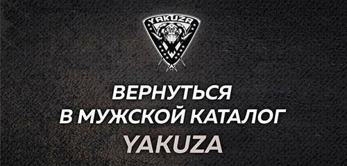 Каталог мужской и подростковой одежды в рокерском стиле с черепами Yakuza