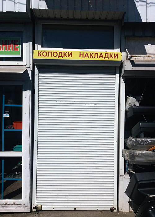 Продается магазин №57 на Николаевском авторынке