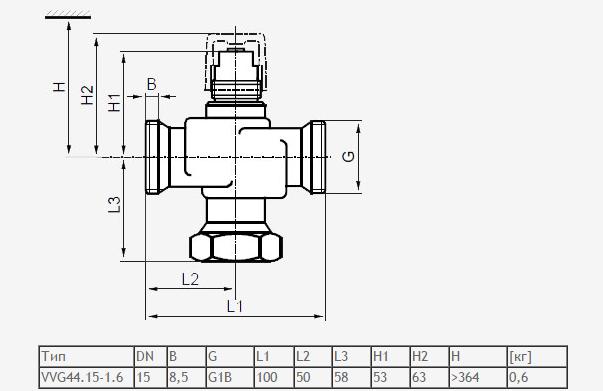 Размеры клапана регулирующего Siemens VVG44.15-1.6