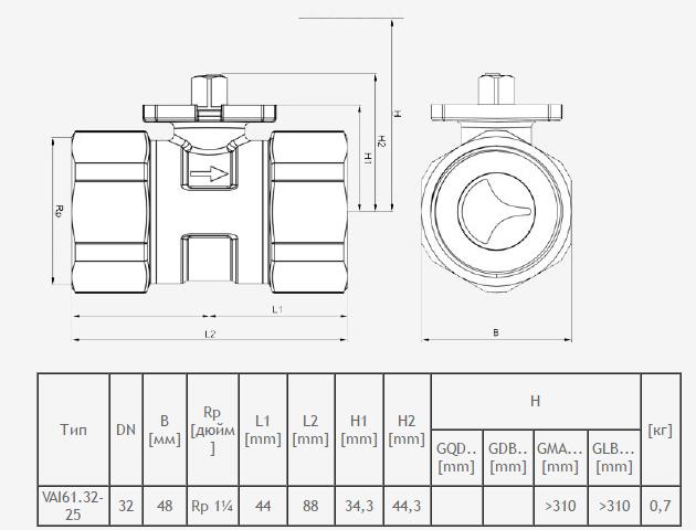 Размеры клапана шарового 2-ходового Siemens VAI61.32-25