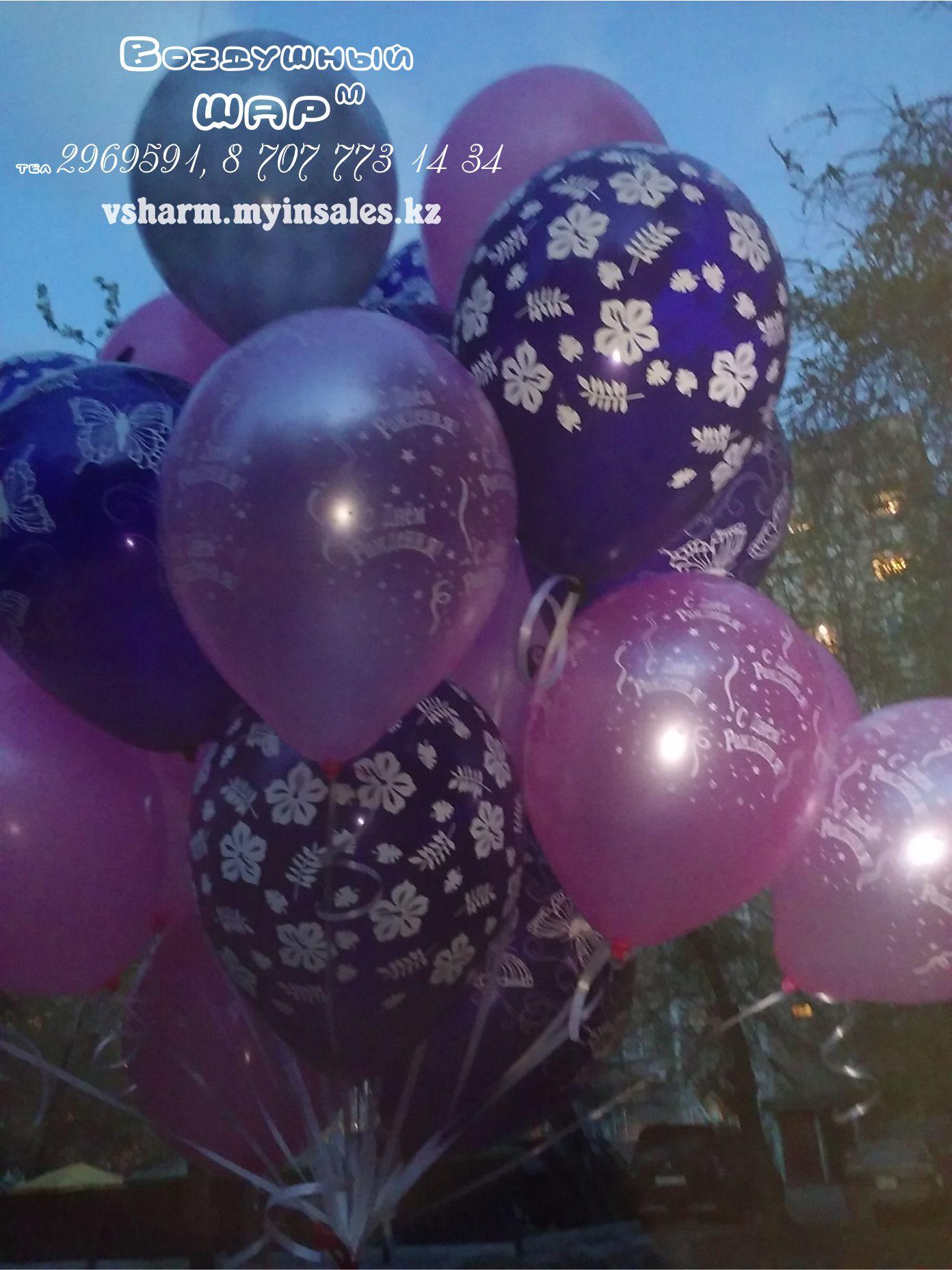фиолетовые_и_розовые_шарики_доставка.jpg