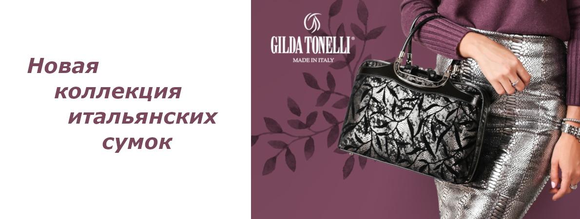 GildaTonelli