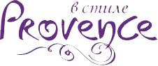 style-provence-logo.jpg