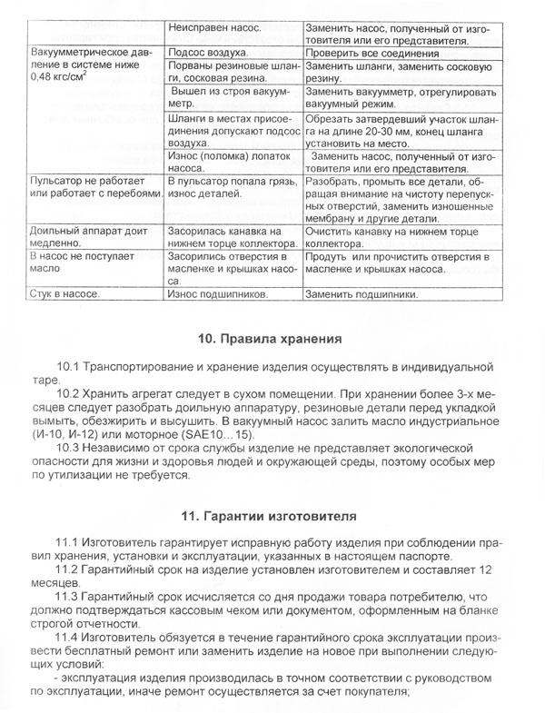 ad09-2.jpg