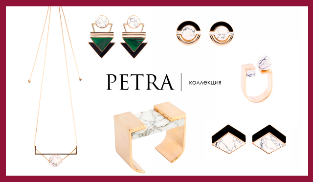 Коллекция-Petra-от-Egotique-в-Modbrand.jpg